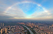 Rare rainbow appear's over Huaian city, China