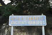 Greece, Rhodes, Kamiros,