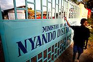 Kenya, June 2009. Nyando District Hospital.