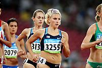 Friidrett Olympiske Leker / OL / 2008 16.08.2008 <br /> 3000 m steeplechase   Anna Willard , USA