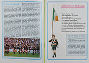 All Ireland Senior Hurling Championship Final,.07.09.1986, 09.07.1986, 7th September, 1986,.07091986AISHCF,.Cork 4-13, Galway 2-15,.Minor Cork v Offaly,.Senior Cork v Galway,.