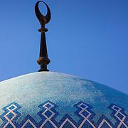 Islamic mosaic pattern dome crescent symbol, Amman, Jordan (December 2007)