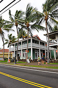 Shops and galleries on the uncluttered main street of Kailua-Kona, Big Island, Hawaii