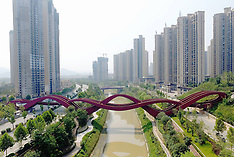 China: The ''Lucky Knot Bridge'' by NEXT architects, 22 September 2016
