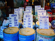 """12 JANUARY 2016 - BANGKOK, THAILAND: Rice for sale in Khlong Toey Market in Bangkok. Khlong Toey (also called Khlong Toei) Market is one of the largest """"wet markets"""" in Thailand. The market is located in the midst of one of Bangkok's largest slum areas and close to the city's original deep water port. Thousands of people live in the neighboring slum area. Thousands more shop in the sprawling market for fresh fruits and vegetables as well meat, fish and poultry.         PHOTO BY JACK KURTZ"""