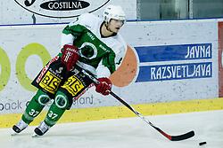 Rok Prusnik of HK Olimpija during of ice-hockey match between HK Olimpija and HK Slavija in  SLOHOKEJ league, on September 21, 2011 at Hala Tivoli, Ljubljana, Slovenia. (Photo By Matic Klansek Velej / Sportida)