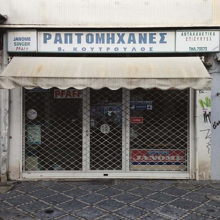 An open sewing-machine shop in  Anexartisias Str, Ioannina