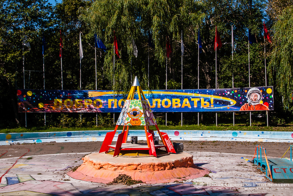 Russia, Sakhalin, Yuzhno-Sakhalinsk. The Gagarin Park is supposedly one of the largest parks in the far east.