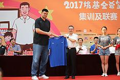 Yao Ming 2017 Hope School Basketball Season launched - 22 Aug 2017