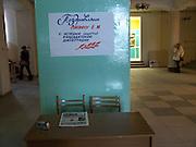 Nowosibirsk/Russische Foederation, RUS, 19.11.07: Eingangshalle der technischen Universität in einem Vorort der sibirischen Hauptstadt Nowosibirsk. <br /> <br /> Novosibirsk/Russian Federation, RUS, 19.11.07: Entrance hall of the technical University in a suburb of the Siberian capital city Novosibirsk.