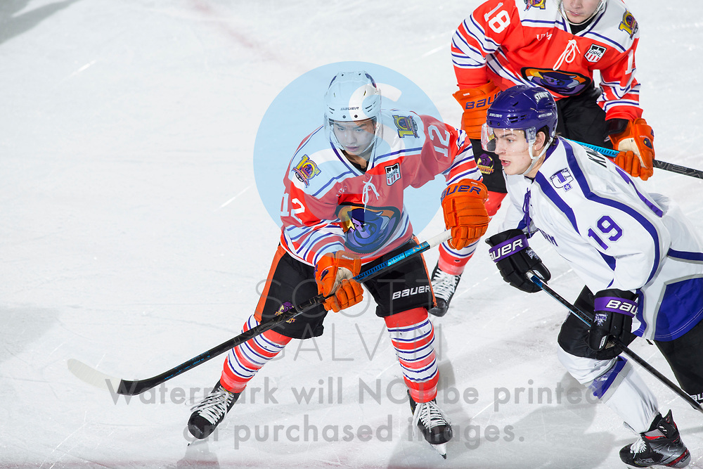 Youngstown Phantoms lose 4-1 to the Tri-City Storm at the Covelli Centre on January 17, 2020.<br /> <br /> Yusaku Ando, forward, 12