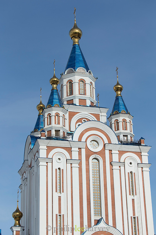 The Dormition Cathedral of Khabarovsk.Siberia, Russia