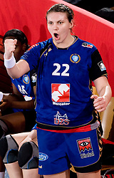 Cvijic Dragana of Krim reacts during 3rd Main Round of Women Champions League handball match between RK Krim Mercator, Ljubljana and Larvik HK, Norway on February 19, 2010 in Arena Kodeljevo, Ljubljana, Slovenia. Larvik defeated Krim 34-30. (Photo by Vid Ponikvar / Sportida)