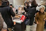 self help stall in food market shopping mall Yokohama Japan