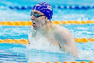 WALTON Martyn GBR<br /> 200 Medley Men Heats<br /> Day02 26/08/2015 - OCBC Aquatic Center<br /> V FINA World Junior Swimming Championships<br /> Singapore SIN  Aug. 25-30 2015 <br /> Photo A.Masini/Deepbluemedia/Insidefoto