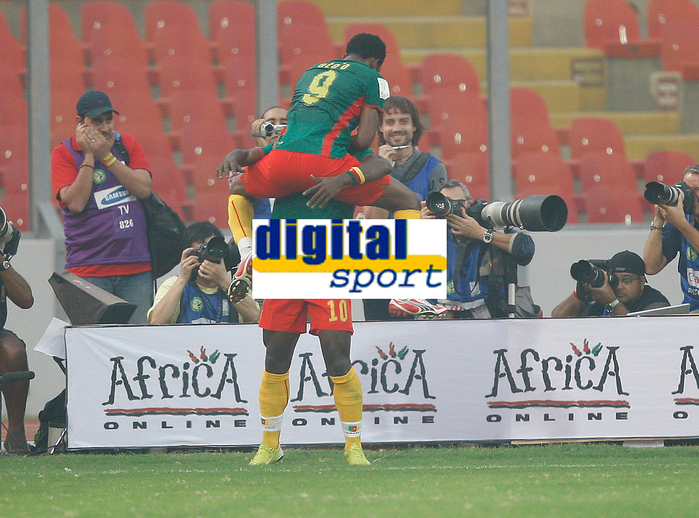 Photo: Steve Bond/Richard Lane Photography.<br /> Cameroun v Zambia. Africa Cup of Nations. 26/01/2008. Samuel Et'oo  (top) celebrates withAchille Amana (back)