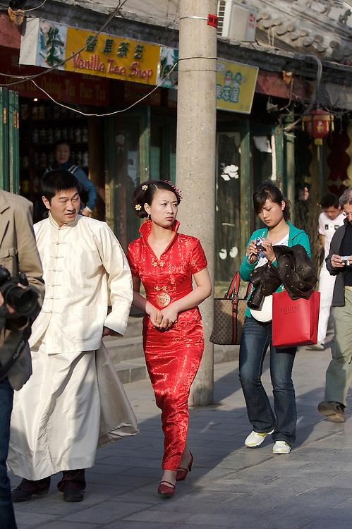 The Shichahai area of Beijing,China.