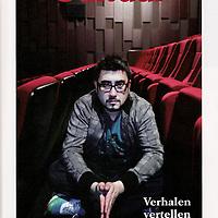 HP/De Tijd, director Danyael Sugawara