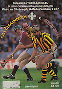 All Ireland Senior Hurling Championship Final, .06.09.1987, 09.06.1987, 6th September 1987, .Kilkenny v Galway, .Galway 1-12, Kilkenny 0-9,.06091987AISHCF, ....