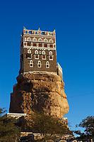 Yémen, Wadi Dhar, Dar al Hajjar ou le Palais du Rocher, résidence d'été de l'Imam Yahya. // Yemen, Wadi Dhar, Rock palace (Dar Al Hajar)
