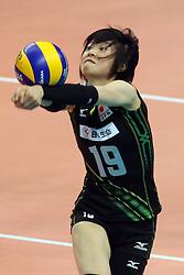Japan Haruka Miyashita digs
