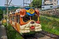 Japon, île de Honshu, région de Kansaï, prefecture de Nara, Ikoma, funiculaire en forme de chien // Japan, Honshu island, Kansai region, Nara prefecture, Ikoma, dog cable car