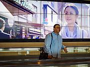 13 APRIL 2017 - TOKYO, JAPAN: Scenes inside the international terminal building at Haneda Airport in Tokyo.    PHOTO BY JACK KURTZ