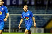Ryan Croasdale. Stockport County FC 0-2 Sutton United FC. Vanarama National League. Edgeley Park. 2.2.21