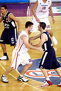 DESCRIZIONE : Roma Lega A1 2005-06 Lottomatica Virtus Roma Climamio Fortitudo Bologna <br /> GIOCATORE : Tusek Becirovic<br /> SQUADRA : Lottomatica Virtus Roma <br /> EVENTO : Campionato Lega A1 2005-2006 <br /> GARA : Lottomatica Virtus Roma Climamio Fortitudo Bologna <br /> DATA : 13/11/2005 <br /> CATEGORIA : <br /> SPORT : Pallacanestro <br /> AUTORE : Agenzia Ciamillo-Castoria/G.Ciamillo