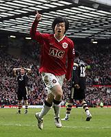 Photo: Paul Thomas.<br /> Manchester United v Charlton Athletic. The Barclays Premiership. 10/02/2007.<br /> <br /> Ji-sung Park celebrates his goal for Man Utd.