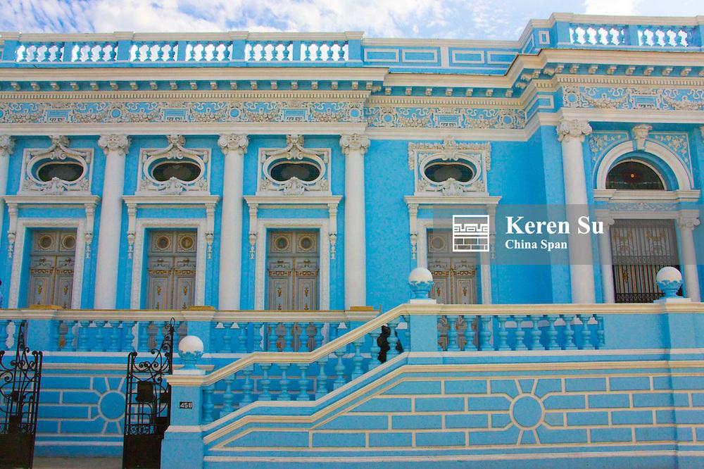 Colonial building, Merida, Yucatan State, Mexico