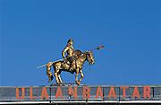 Ulaanbaatar sign on bridge<br /> Ulaanbaatar<br /> Mongolia