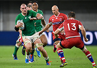 Rugby Union - 2019 Rugby World Cup - Pool A: Ireland vs. Russia<br /> <br /> Ireland's Rhys Ruddock in action during this evening's game, at Kobe Misaki Stadium, Kobe City.<br /> <br /> COLORSPORT/ASHLEY WESTERN