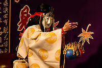 Kagura Performance Takenouchi - Kagura or 'god entertainment' - Kagura'sorigins are in Japanese mythology and pre-dates even KabukiandNoh with regards to performing arts in Japan.  Kagura'sorigins are in Japanese mythology.It was originally offered toshintodeities to welcome and entertain them and performed only byshintopriests andmikoatshrines thanking and praying for abundant crops.  Kagura became common for the public to be enjoyed in modern times  The spectacle starts with a ritualistic dance to welcome the deities and then the entertaining performances follows. Performers dressed up in elaborate costumes dance to traditional Japanese instruments. The performers play deities, demons, and sometimes humans who appear in ancient Japanese mythology.
