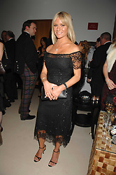ALEX BEST at The Monopoly Dinner as part of the Simon Shaw benefit year in support of the NSPCC and Sparks held at The Hurlingham Club, London on 21st March 2007.<br /><br />NON EXCLUSIVE - WORLD RIGHTS