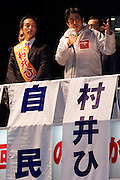 Japanese Prime Minister, Shinzo Abe electioneering in Urawa, Saitama, Japan Friday December 12th 2014