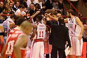 DESCRIZIONE : Pistoia Lega serie A 2013/14  Giorgio Tesi Group Pistoia Pesaro<br /> GIOCATORE : team pistoia<br /> CATEGORIA : time out<br /> SQUADRA : Giorgio Tesi Group Pistoia<br /> EVENTO : Campionato Lega Serie A 2013-2014<br /> GARA : Giorgio Tesi Group Pistoia Pesaro Basket<br /> DATA : 24/11/2013<br /> SPORT : Pallacanestro<br /> AUTORE : Agenzia Ciamillo-Castoria/M.Greco<br /> Galleria : Lega Seria A 2013-2014<br /> Fotonotizia : Pistoia  Lega serie A 2013/14 Giorgio  Tesi Group Pistoia Pesaro Basket<br /> Predefinita :