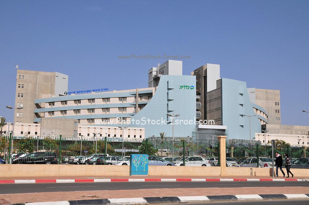 Israel, Beer Sheva Soroka University Medical centre