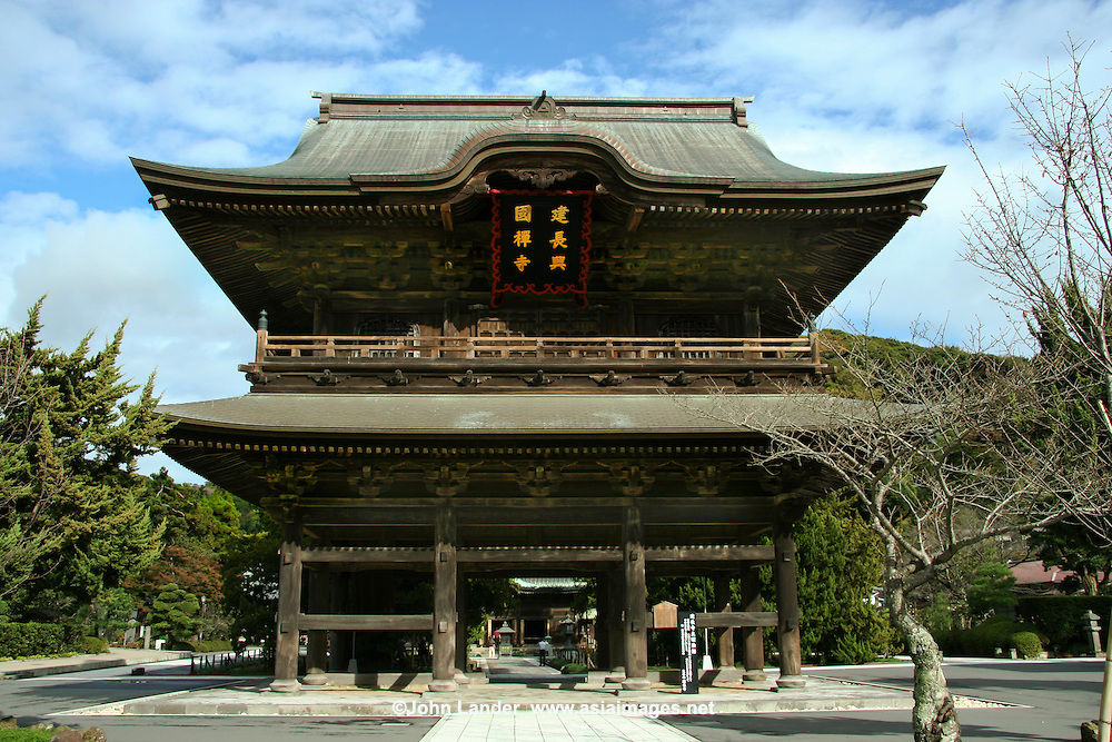 """Kenchoji Temple in Kamakura is the oldest Zen monastery in Japan. Construction of the temple was completed in 1253. Shown is the """"Sanmon Gate"""" or the Main Gate, though its nickname is the """"Badger Gate"""". According to the legend, a badger transformed itself into a monk and helped in building it."""