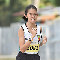 The 2018 National Schools Track and Field Championships were held at Bedok Reservoir Park on Wednesday, March 21, 2018. <br /> <br /> Stories: <br /> <br /> https://www.redsports.sg/2018/03/22/cross-country-2018-nationals-boys/<br /> <br /> https://www.redsports.sg/2018/03/22/cross-country-2018-nationals-girls/