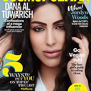 Diana Al Tuwarish