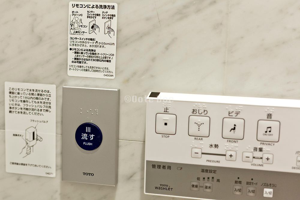 electronic flushing control at a public toilet in Japan