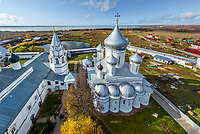 Aerial view of Pereslavl Zalessky, Golden Ring of Russia