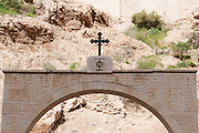 St. George Greek Orthodox Monastery, a monastery located in the Judean Desert Wadi Qelt, in the eastern West Bank