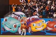 20110708 - New York Mets at San Francisco Giants (MLB Baseball)