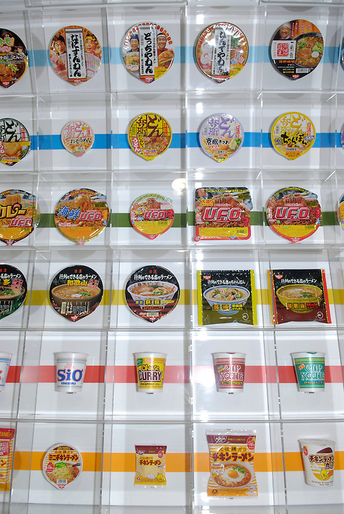 A wall in the Nissin Instant Ramen Museum showing some of the company's 200 varieties of instant ramen on sale in Japan.The Instant Ramen Museum in Ikeda, near the Japanese city of Osaka, has welcomed some 2 million visitors over the years. .