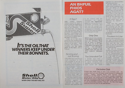 All Ireland Senior Hurling Championship - Final,.Galway v Offaly, .06.09.1981, 09.06.1981, 6th September 1981,.Offaly 2-12, Galway 0-15,.06091981AISHCF,.Shell, Motor Oils,
