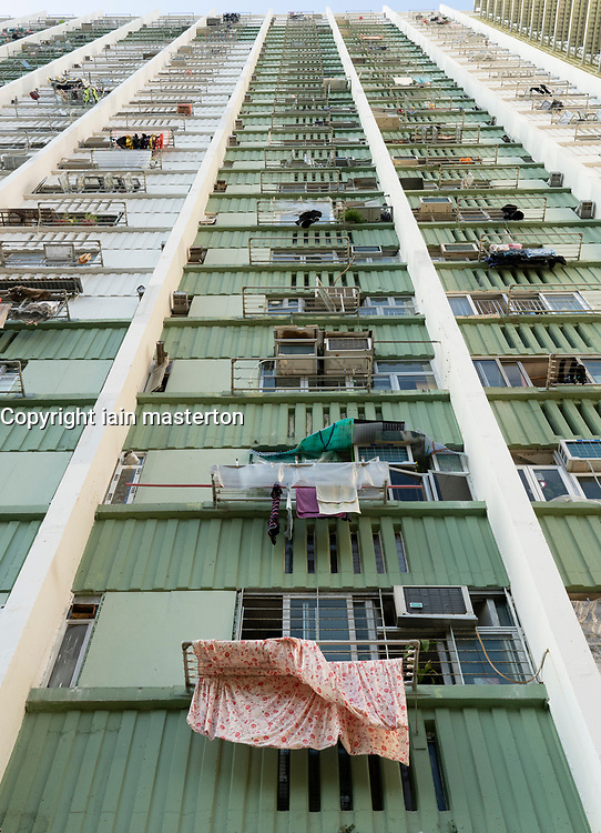 Typical social housing apartment block exterior at Shek Kip Mei in Kowloon, Hong Kong.