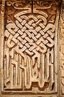 Iran, province d'Ispahan, Ispahan, Mosquée du Vendredi, classée Patrimoine Mondial de l'UNESCO, mihrab en stuc et le noeud mongol // Iran, Isfahan, Friday mosque, world heritage of the UNESCO, stucco mihrab, mongolian knuckle