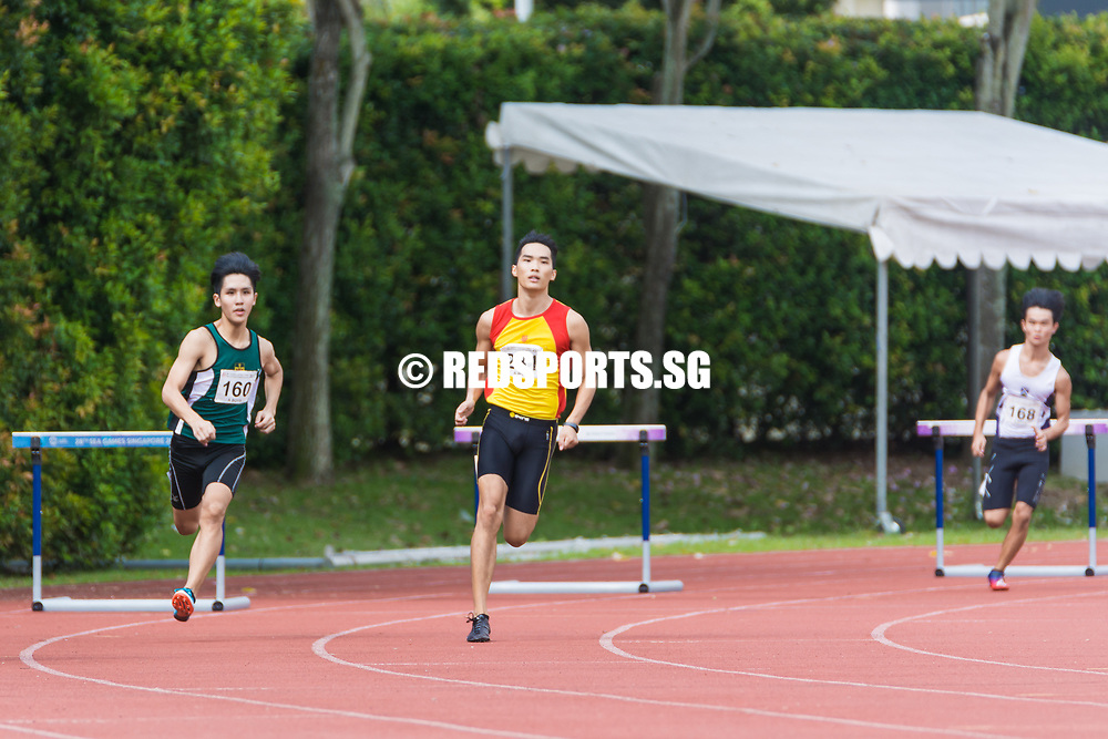 Randall Choo (#281) of Hwa Chong Institution in action after the first hurdle. (Photo © Jerald Ang/Red Sports)
